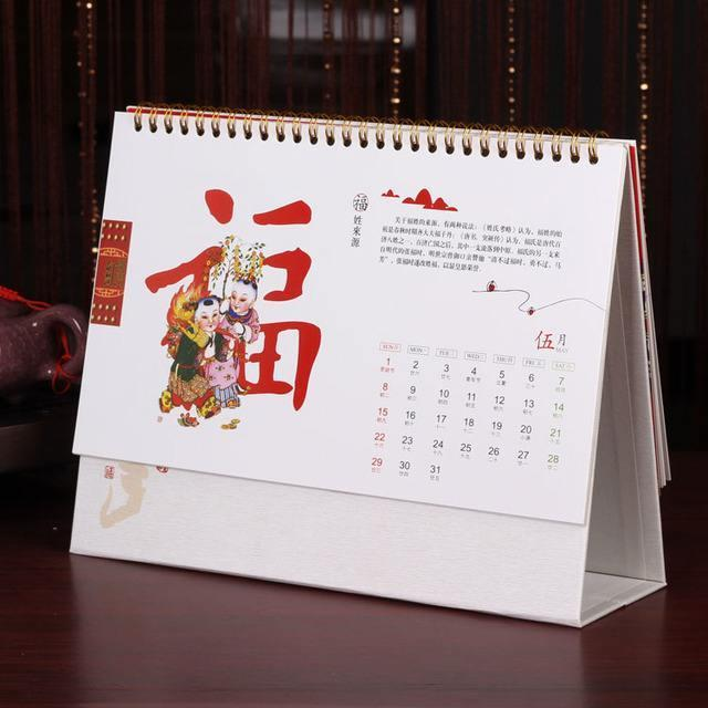 Exquisite desk calendar printing